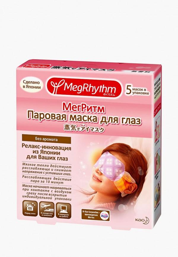 Маска для кожи вокруг глаз MegRhythm MegRhythm ME029LUBMAM3 цена 2017