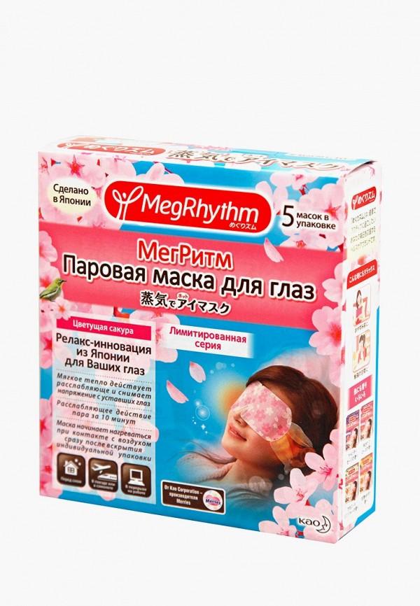 Маска для кожи вокруг глаз MegRhythm MegRhythm ME029LUBMAM4 цена 2017