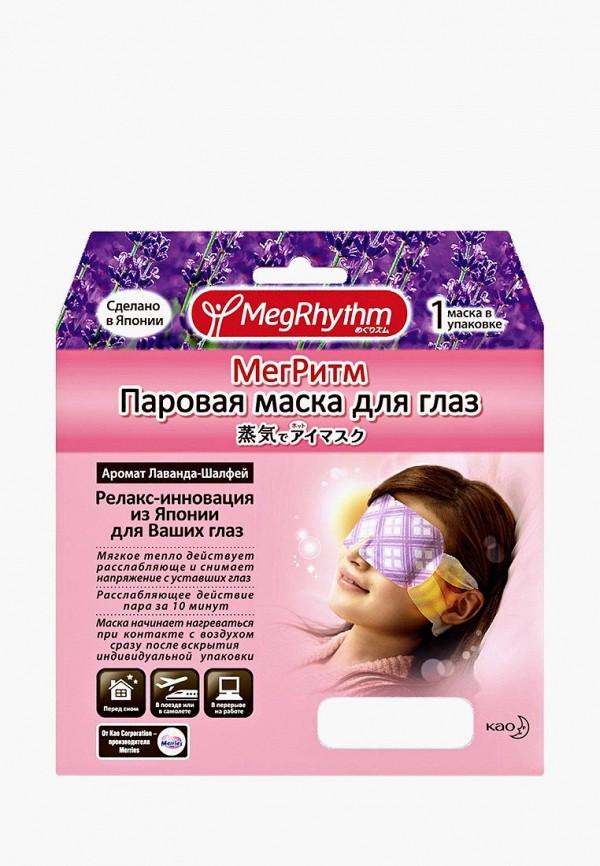 Маска для кожи вокруг глаз MegRhythm MegRhythm ME029LUXZR96 цена 2017