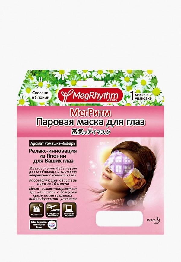 Маска для кожи вокруг глаз MegRhythm MegRhythm ME029LUXZR97 цена 2017