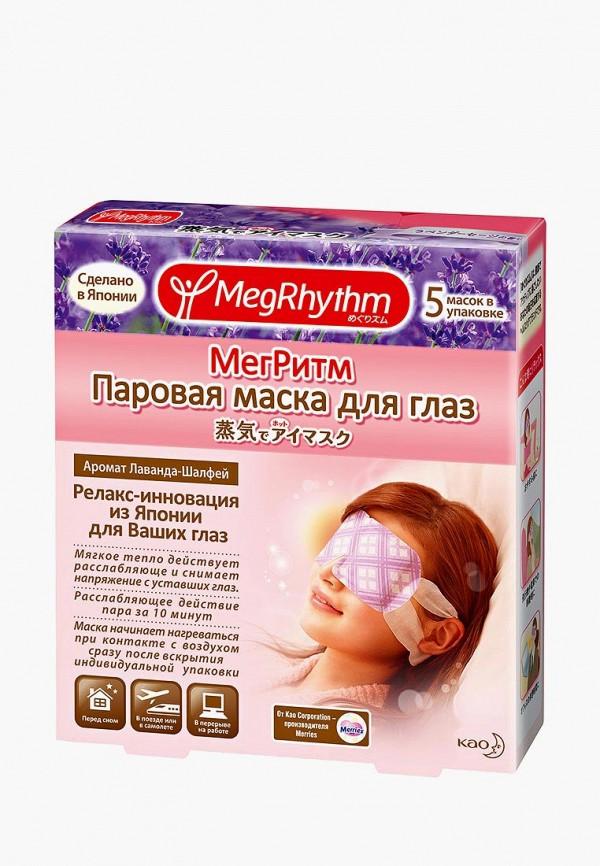 Набор масок для кожи вокруг глаз MegRhythm MegRhythm ME029LWMTA12 маска для кожи вокруг глаз megrhythm megrhythm me029lubmam5