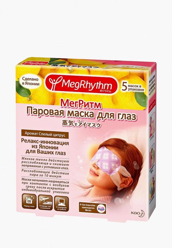 Купить Набор масок для кожи вокруг глаз MegRhythm, Спелый цитрус, 5 шт, ME029LWMTA15, Осень-зима 2018/2019