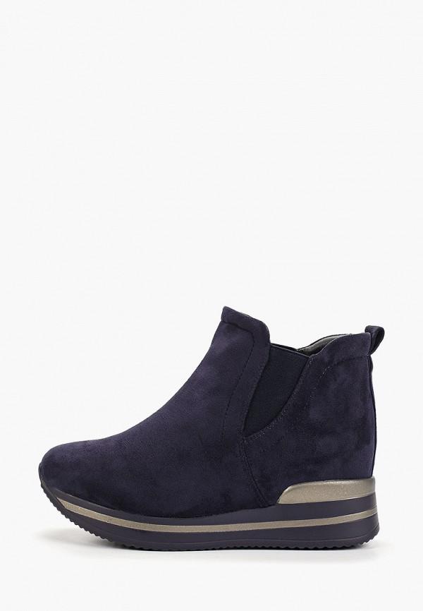 женские ботинки mellisa, синие
