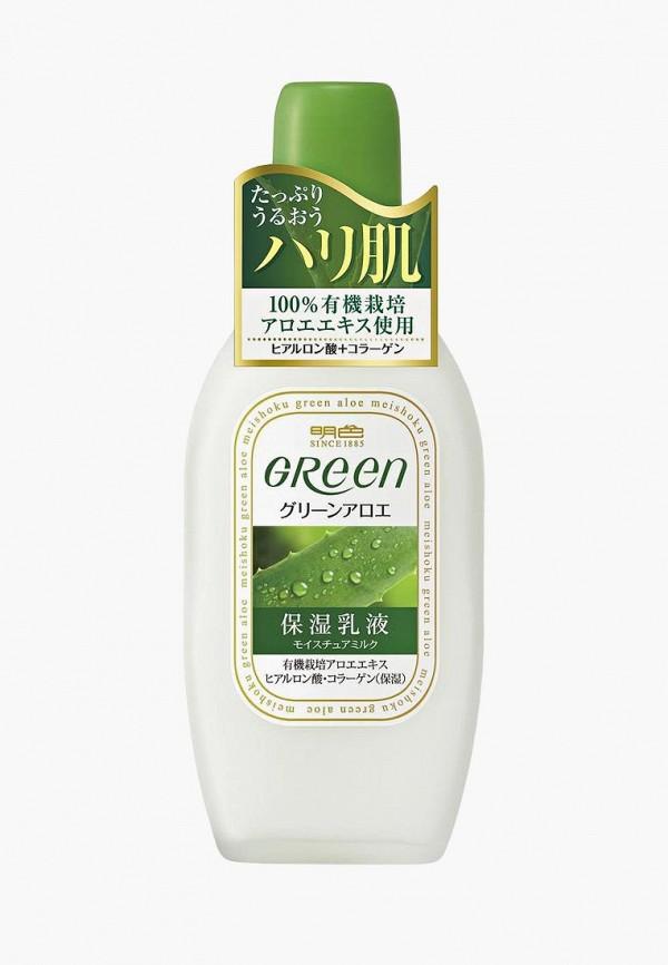 цена Молочко для лица Meishoku Meishoku ME033LWAYPM1