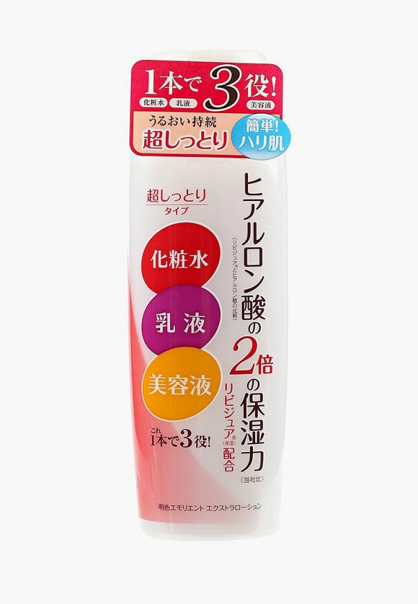 Молочко для лица Meishoku Meishoku ME033LWAYPN1 молочко для лица meishoku meishoku me033lwwfz02
