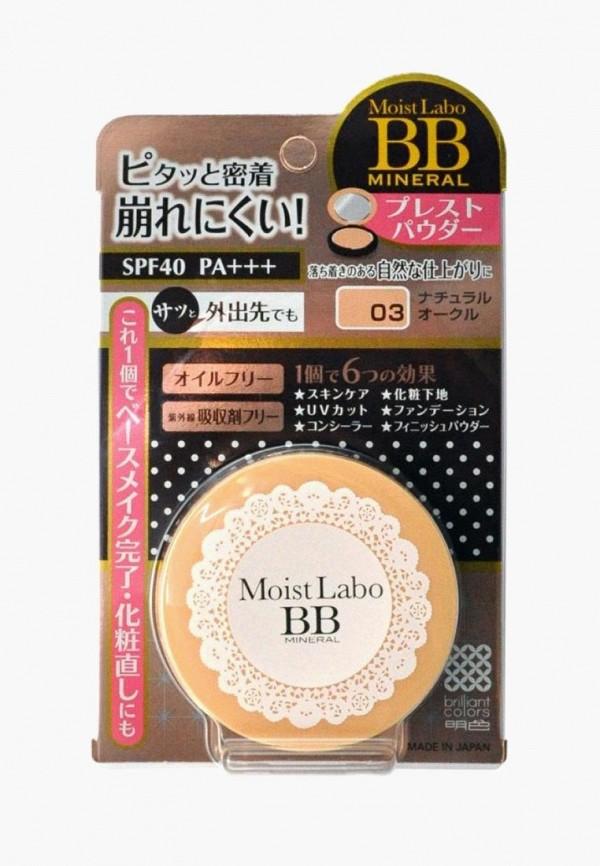 Пудра Meishoku Meishoku ME033LWCTUQ7 тональное средство meishoku meishoku me033lwwfz11