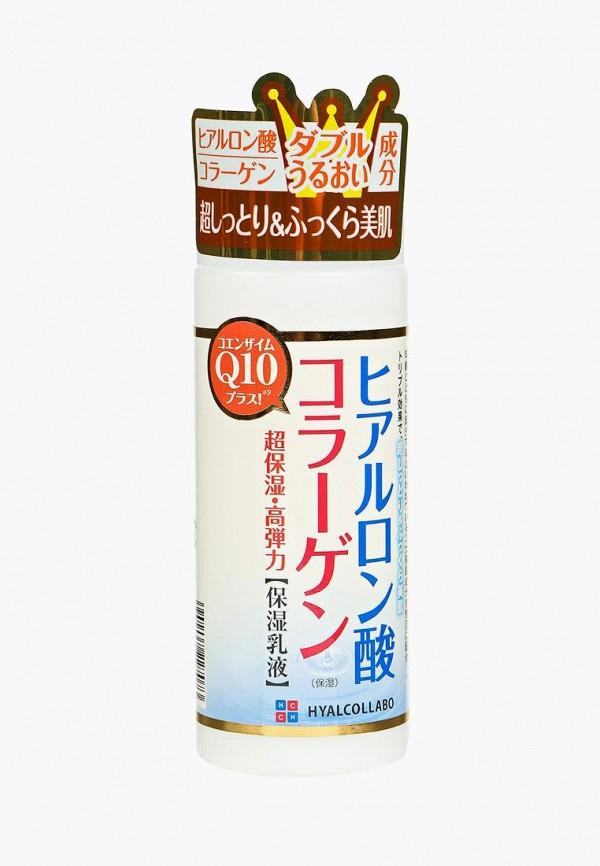 Молочко для лица Meishoku Meishoku ME033LWWFZ02 молочко для лица meishoku meishoku me033lwwfz02
