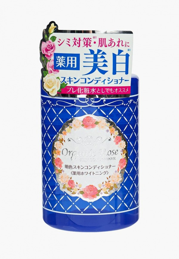 Лосьон для лица Meishoku Meishoku ME033LWWFZ20 лосьон для лица meishoku meishoku me033lwwfy86
