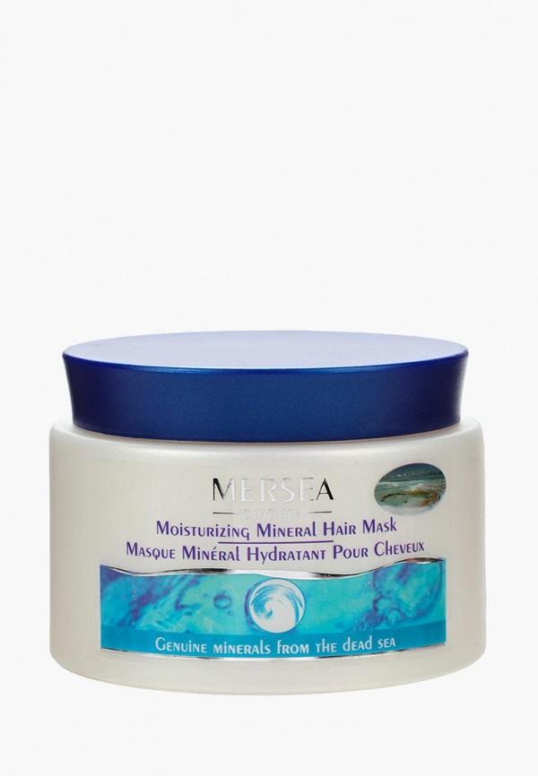 Купить Маска для волос Mersea, Увлажняющая минеральная, 250 мл, ME034LWZYE36, Весна-лето 2018