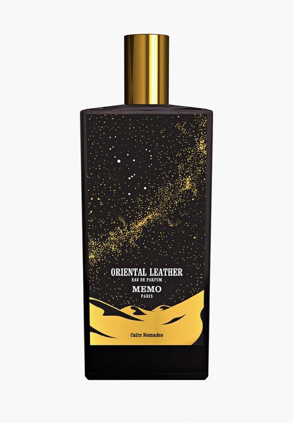 женская парфюмерная вода memo