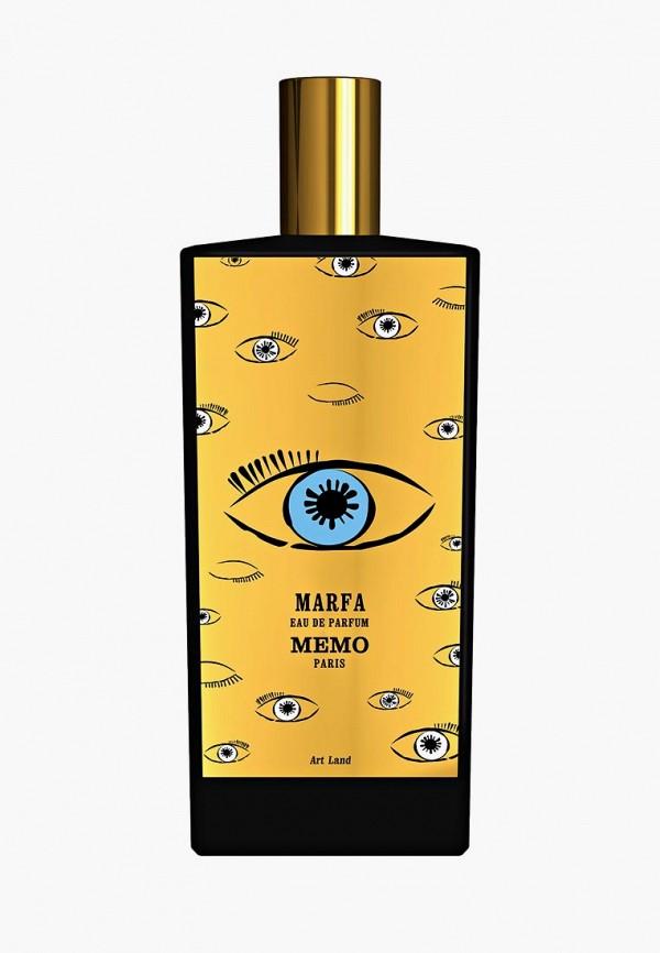 Парфюмерная вода Memo Memo ME035LWELVE9 парфюмерная вода memo memo me035lwelvg8