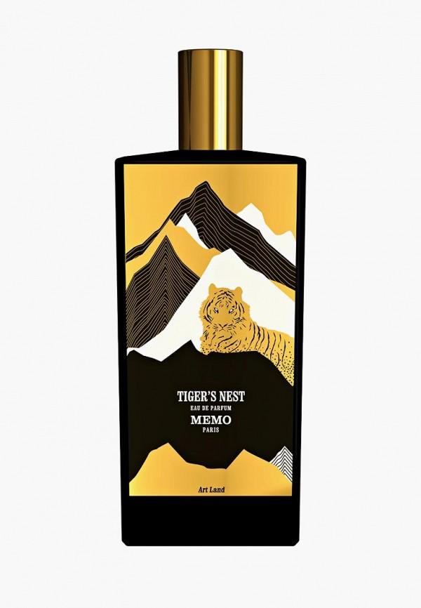 Парфюмерная вода Memo Memo ME035LWELVF0 парфюмерная вода memo memo me035lwelvg8