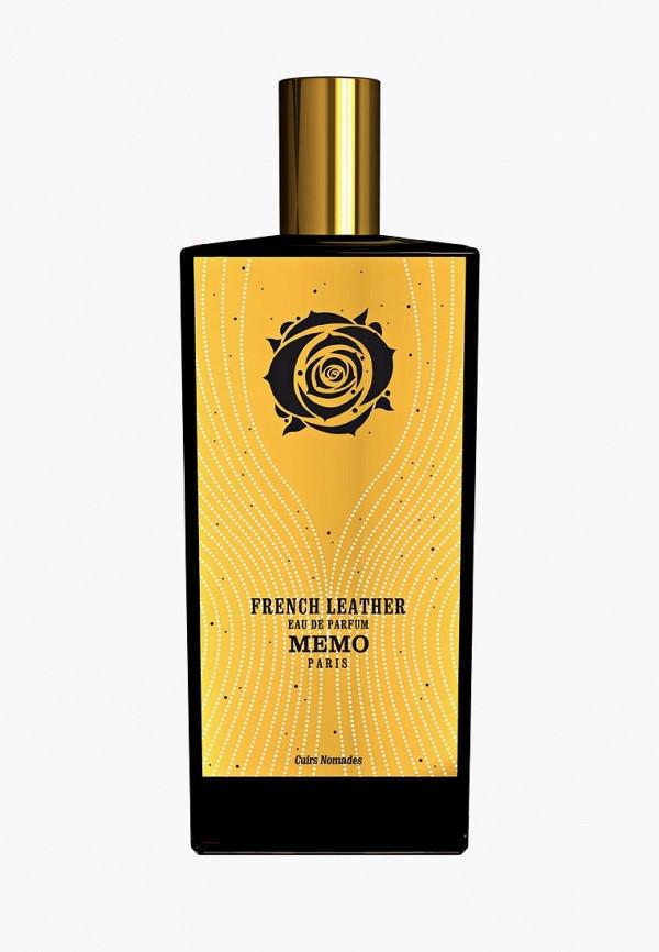 Парфюмерная вода Memo Memo ME035LWELVF2 парфюмерная вода memo memo me035lwelvg8