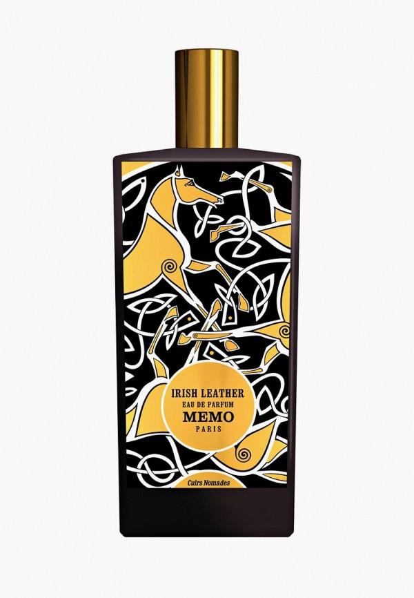 Парфюмерная вода Memo Memo ME035LWELVF3 парфюмерная вода memo memo me035lwelvg8