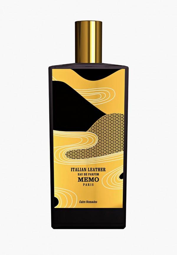 Парфюмерная вода Memo Memo ME035LWELVF4 memo eau de memo парфюмерная вода рефилл eau de memo парфюмерная вода рефилл