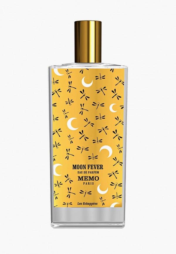 Парфюмерная вода Memo Memo ME035LWELVF5 парфюмерная вода memo memo me035lwelvg8