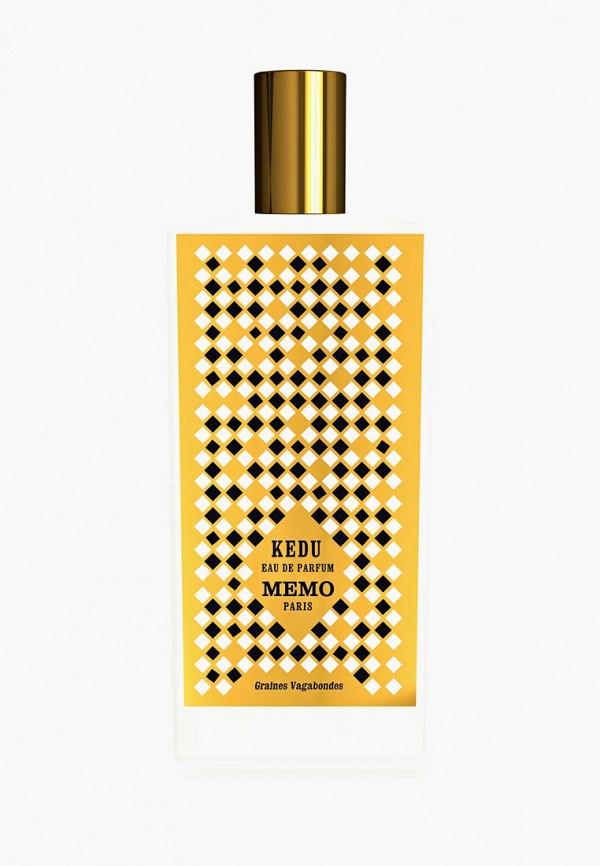Парфюмерная вода Memo Memo ME035LWELVF9 парфюмерная вода memo memo me035lwelvg8