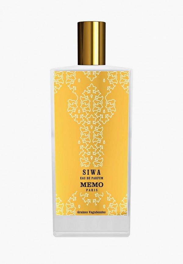 Парфюмерная вода Memo Memo ME035LWELVG0 парфюмерная вода memo memo me035lwelvg8