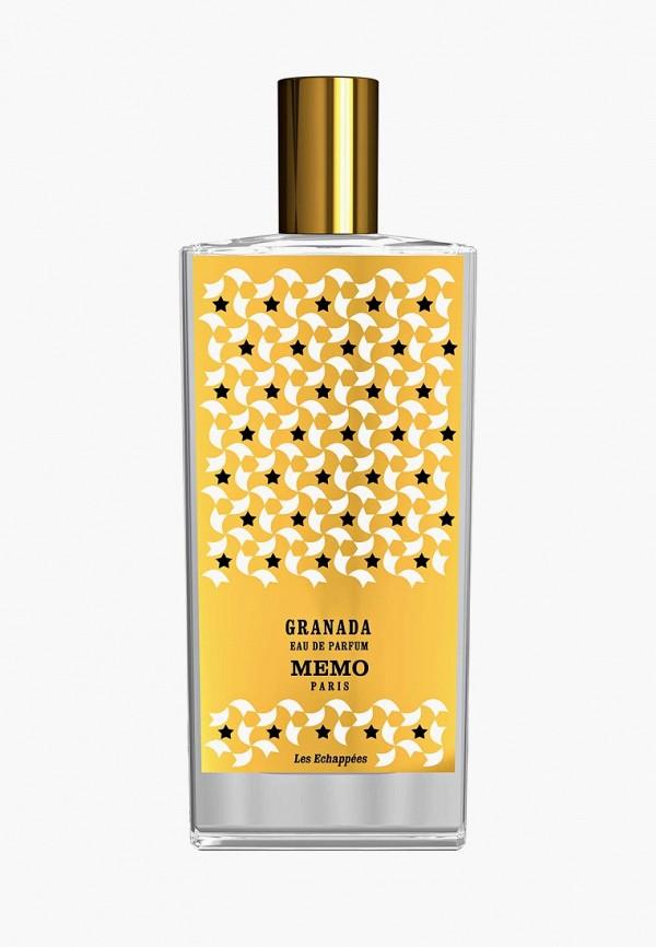 Парфюмерная вода Memo Memo ME035LWELVG2 парфюмерная вода memo memo me035lwelvg8
