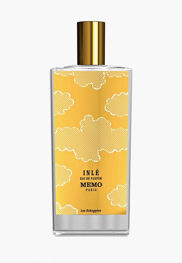 Парфюмерная вода Memo Memo ME035LWELVG3 парфюмерная вода memo memo me035lwelvg8