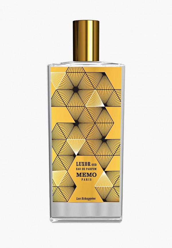 Парфюмерная вода Memo Memo ME035LWELVG5 парфюмерная вода memo memo me035lwelvg8