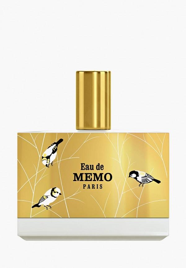 Парфюмерная вода Memo Memo ME035LWELVG8 парфюмерная вода memo memo me035lwelvg8