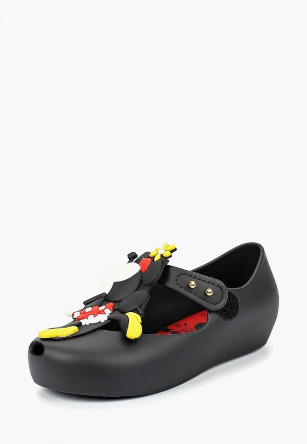 Туфли Melissa Melissa ME485AGCQZC6 цены онлайн