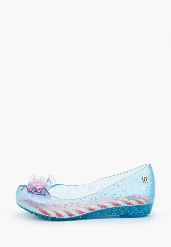 балетки melissa для девочки, голубые