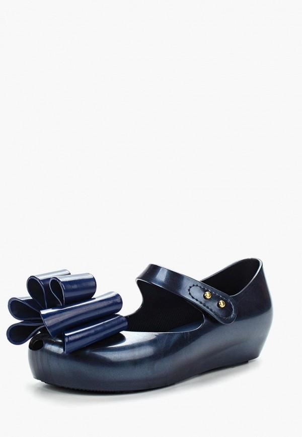 Туфли Melissa Melissa ME485AGWXM36 цены онлайн