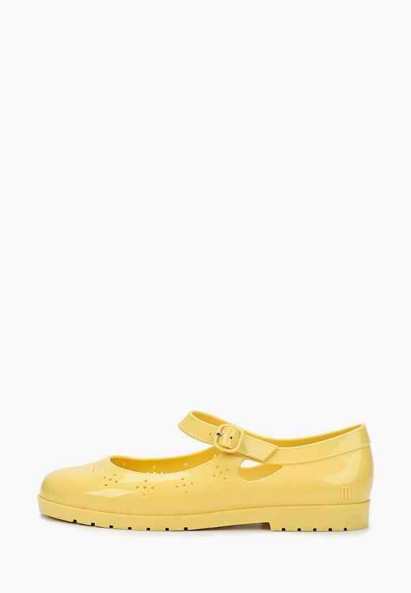 женские туфли с закрытым носом melissa, желтые