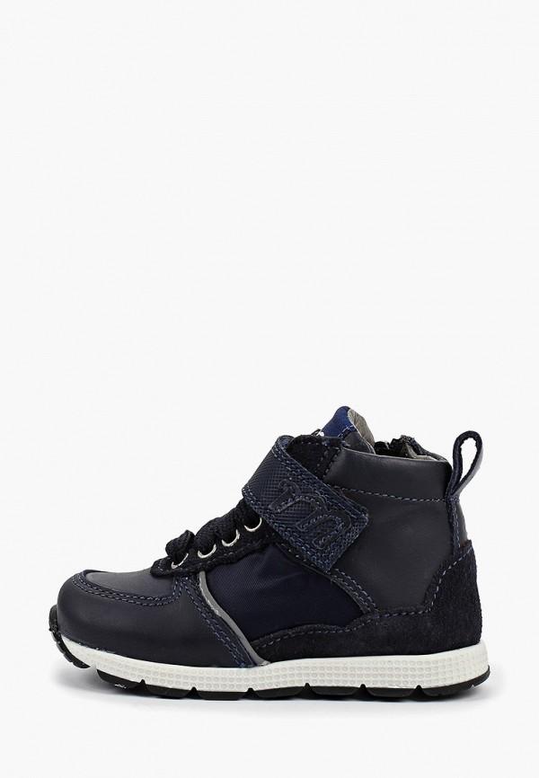 кроссовки melania для мальчика, синие