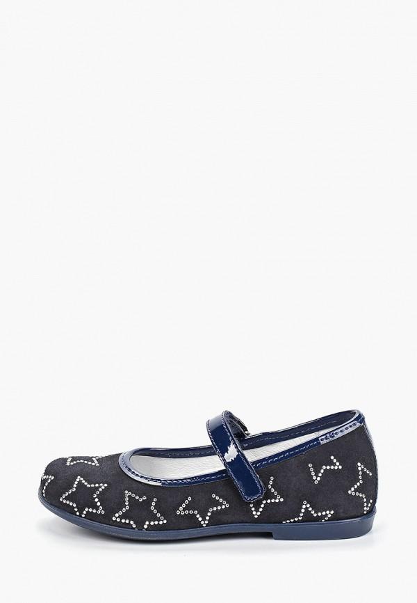 туфли melania для девочки, синие