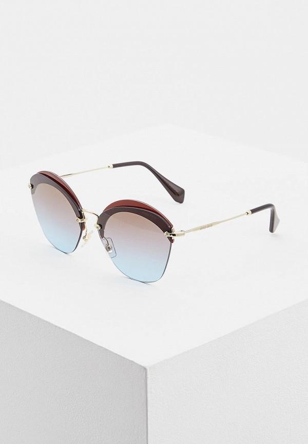 Очки солнцезащитные Miu Miu Miu Miu MI007DWDBOE4 очки солнцезащитные miu miu miu miu mi007dwzaw70