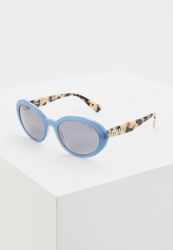 женские солнцезащитные очки miu miu, синие
