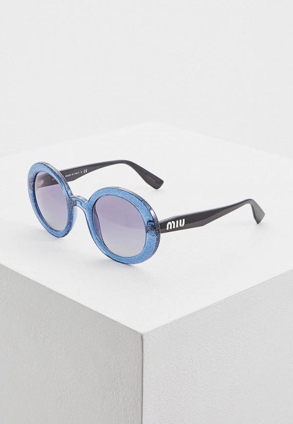 Очки солнцезащитные Miu Miu Miu Miu MI007DWDBOF8 очки солнцезащитные miu miu miu miu mi007dwzaw70