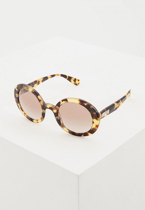 Очки солнцезащитные Miu Miu Miu Miu MI007DWDBOF9 очки солнцезащитные miu miu miu miu mi007dwzaw70