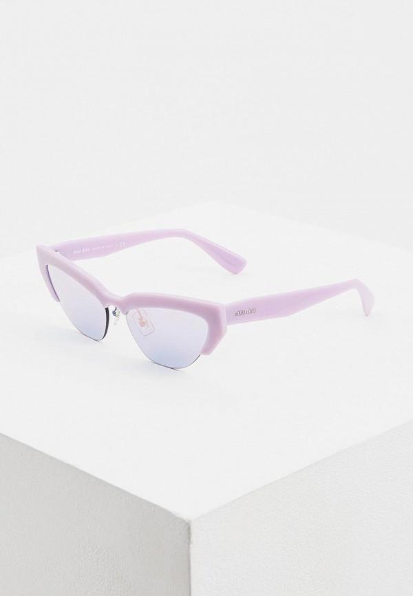 Очки солнцезащитные Miu Miu Miu Miu MI007DWEMYZ3 очки солнцезащитные miu miu miu miu mi007dwdboe7