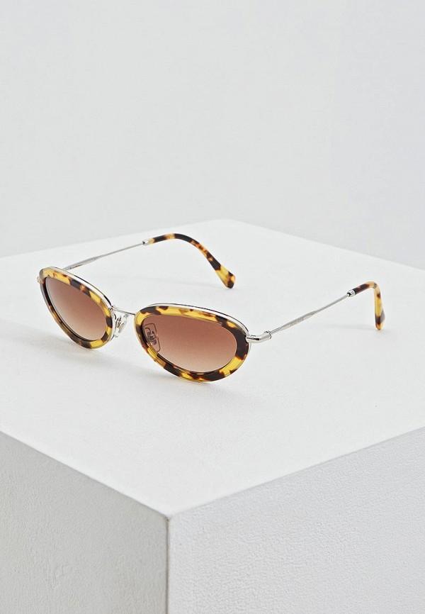 Купить Очки солнцезащитные Miu Miu коричневого цвета