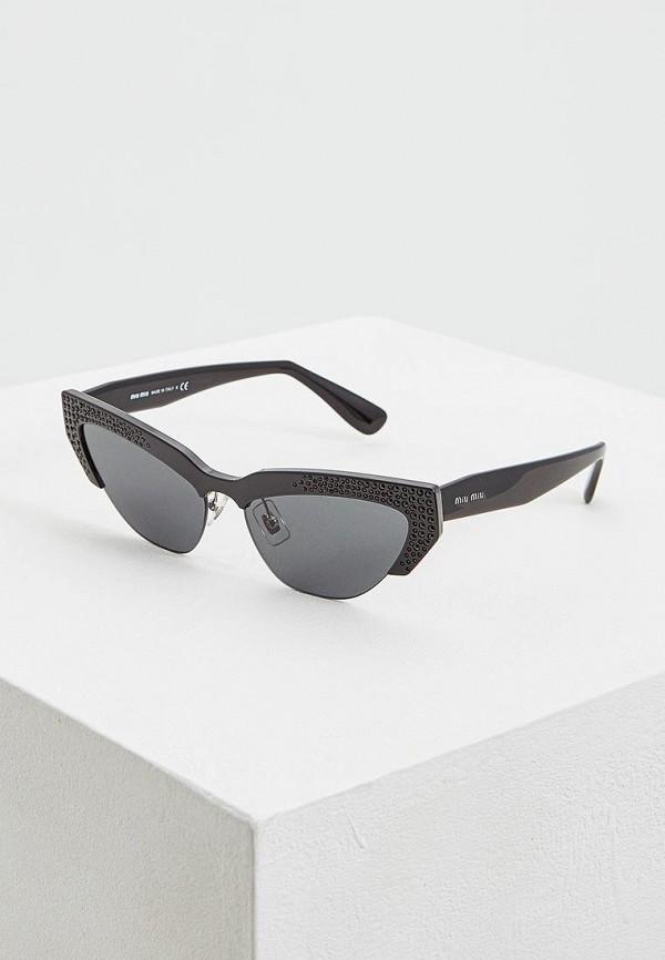 Очки солнцезащитные Miu Miu Miu Miu MI007DWEMZC0 очки солнцезащитные miu miu miu miu mi007dwatbb0