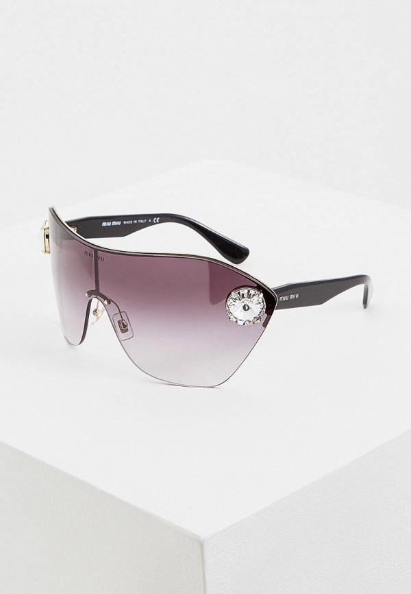 Очки солнцезащитные Miu Miu Miu Miu MI007DWEMZC9 очки солнцезащитные miu miu miu miu mi007dwatbb0
