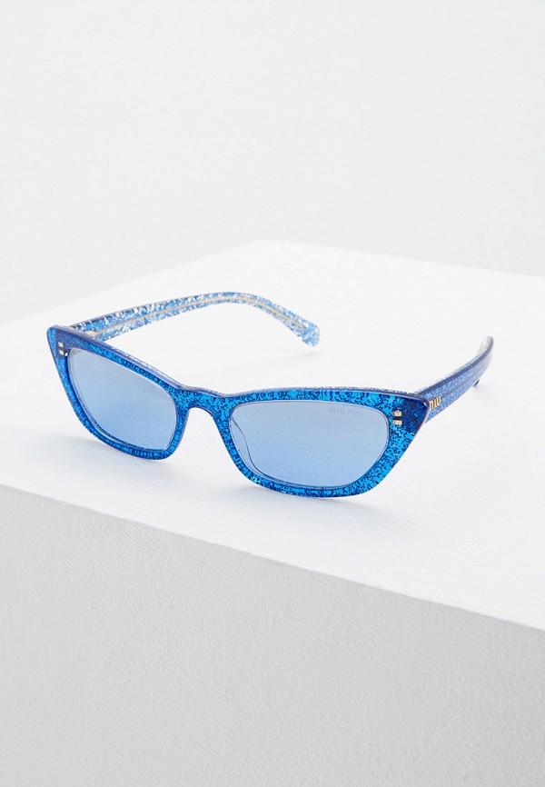 Очки солнцезащитные Miu Miu Miu Miu MI007DWFTTG9 очки солнцезащитные miu miu miu miu mi007dwzaw70