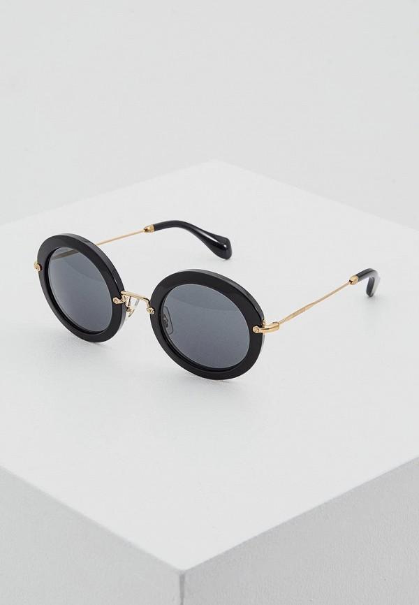 Очки солнцезащитные Miu Miu Miu Miu MI007DWHFE62 очки солнцезащитные miu miu miu miu mi007dwdboe7