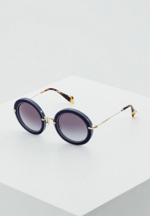Очки солнцезащитные Miu Miu Miu Miu MI007DWSSR41 очки солнцезащитные miu miu miu miu mi007dwdboe7
