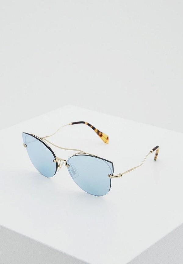 Очки солнцезащитные Miu Miu Miu Miu MI007DWSSR46 очки солнцезащитные miu miu miu miu mi007dwozv70