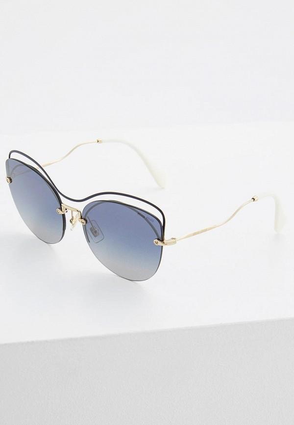 Очки солнцезащитные Miu Miu Miu Miu MI007DWZAW91 очки солнцезащитные miu miu miu miu mi007dwzaw70