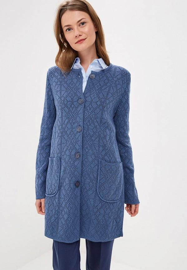 Кардиган Milana Style Milana Style MI038EWCIAU6 цены онлайн