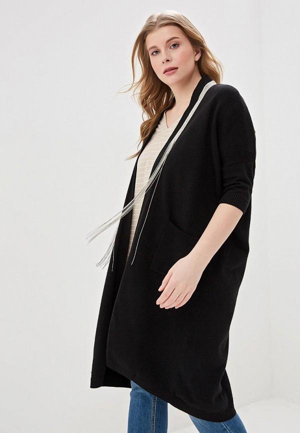 Кардиган Milana Style Milana Style MI038EWEBFU2 юбка milana style цвет черный