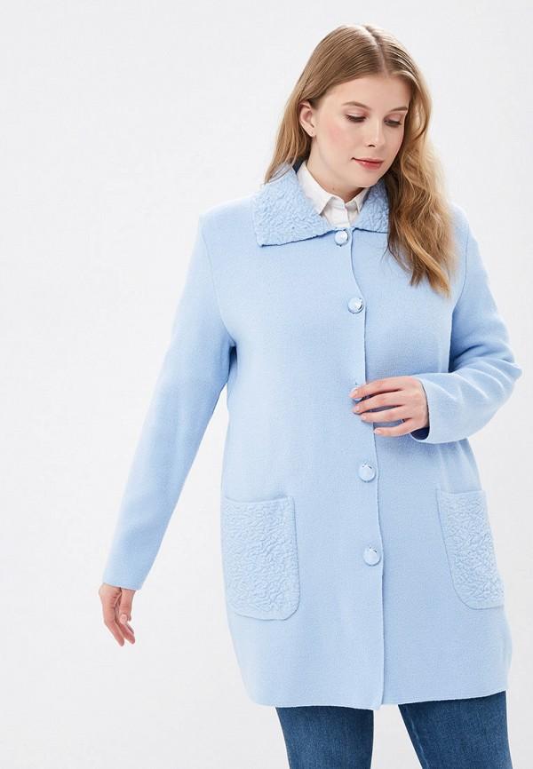 женский кардиган milana style, голубой