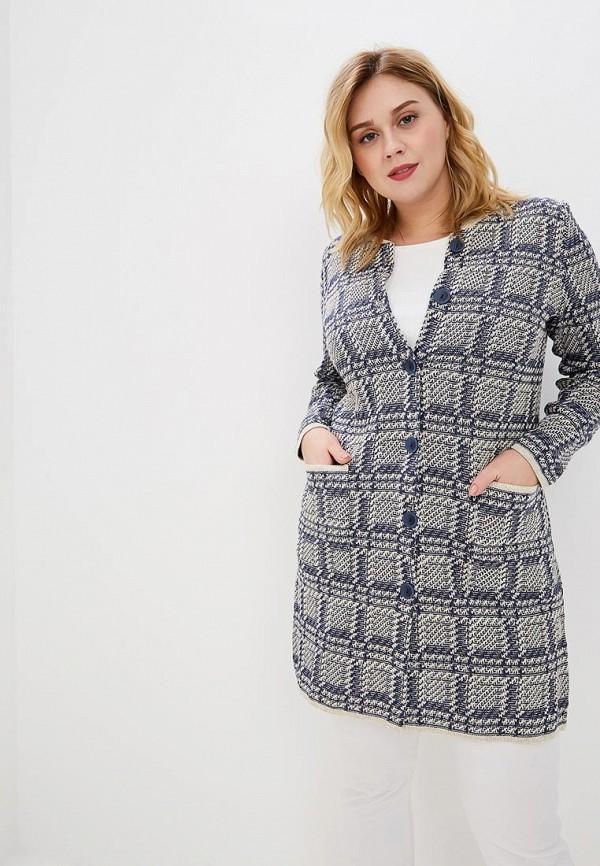 Кардиган Milana Style Milana Style MI038EWEBFV2 леггинсы женские milana style цвет синий белый 1105 размер 48