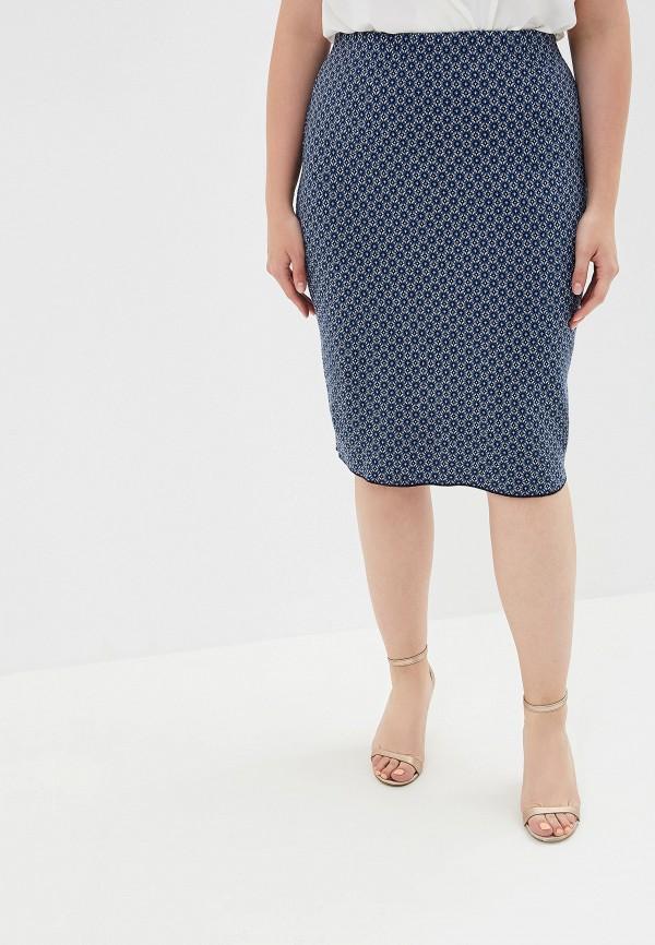 женская юбка milana style, синяя